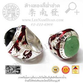 https://v1.igetweb.com/www/leenumhuad/catalog/p_1865097.jpg