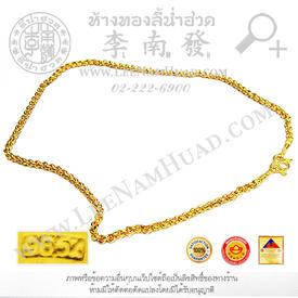 https://v1.igetweb.com/www/leenumhuad/catalog/e_1102187.jpg