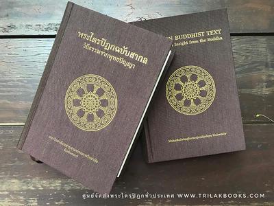 http://v1.igetweb.com/www/triluk/catalog/e_1586270.jpg