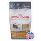 (ขายแล้ว) อาหารแมว รอยัลคานิน  Royal Canin Hair & Skin 33 สูตรช่วยบำรุงขนและผิวหนัง 400 กรัม