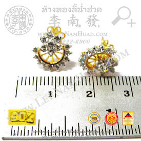 https://v1.igetweb.com/www/leenumhuad/catalog/e_1364945.jpg
