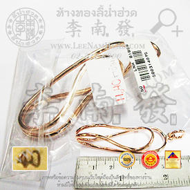 https://v1.igetweb.com/www/leenumhuad/catalog/e_857177.jpg