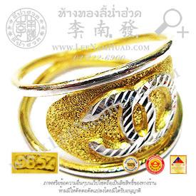 https://v1.igetweb.com/www/leenumhuad/catalog/p_1387042.jpg