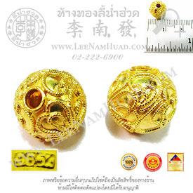 https://v1.igetweb.com/www/leenumhuad/catalog/p_1334999.jpg
