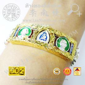https://v1.igetweb.com/www/leenumhuad/catalog/e_1453861.jpg