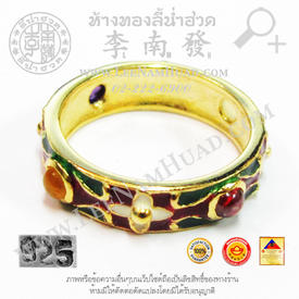 https://v1.igetweb.com/www/leenumhuad/catalog/p_1580479.jpg