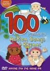 DVD 100 Favorite Action Song & Rhymes ราคา 50.- #D003#