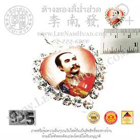 https://v1.igetweb.com/www/leenumhuad/catalog/p_1353061.jpg