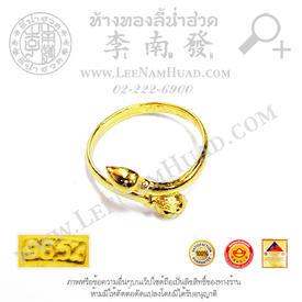 https://v1.igetweb.com/www/leenumhuad/catalog/e_1240056.jpg