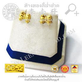 http://www.igetweb.com/www/leenumhuad/catalog/e_1475345.jpg