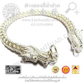 https://v1.igetweb.com/www/leenumhuad/catalog/p_1390846.jpg