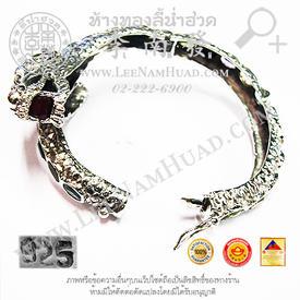 https://v1.igetweb.com/www/leenumhuad/catalog/e_945874.jpg