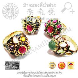 https://v1.igetweb.com/www/leenumhuad/catalog/e_1088371.jpg