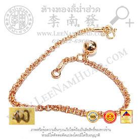 https://v1.igetweb.com/www/leenumhuad/catalog/p_1298370.jpg