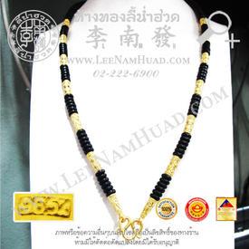 https://v1.igetweb.com/www/leenumhuad/catalog/e_1100589.jpg