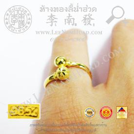 https://v1.igetweb.com/www/leenumhuad/catalog/e_1240064.jpg