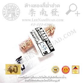https://v1.igetweb.com/www/leenumhuad/catalog/e_1116501.jpg