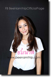 Ruen Saneha Meet & Greet with fans