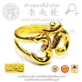 https://v1.igetweb.com/www/leenumhuad/catalog/p_1773033.jpg