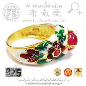 https://v1.igetweb.com/www/leenumhuad/catalog/e_1088327.jpg