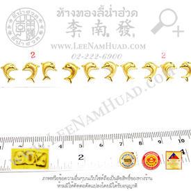 https://v1.igetweb.com/www/leenumhuad/catalog/p_1610093.jpg