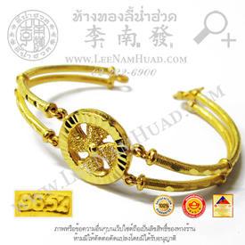 http://www.igetweb.com/www/leenumhuad/catalog/e_1498545.jpg