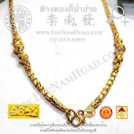 https://v1.igetweb.com/www/leenumhuad/catalog/e_1253145.jpg