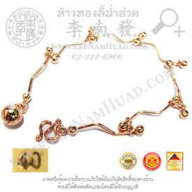 https://v1.igetweb.com/www/leenumhuad/catalog/p_1011236.jpg