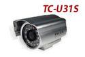 กล้องมาตราฐานอินฟาเรด TC-U31S