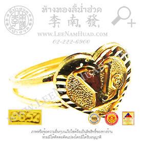 https://v1.igetweb.com/www/leenumhuad/catalog/e_1114302.jpg