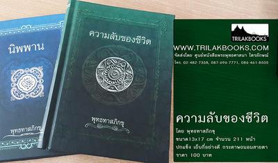 http://www.igetweb.com/www/triluk/catalog/p_1023503.jpg