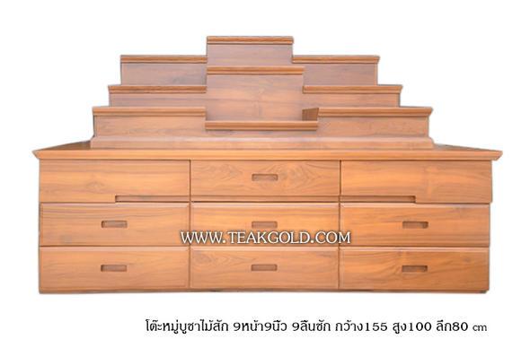 โต๊ะหมู่บูชา9 หน้า9 ลิ้นชัก9ชั้น_013