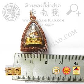 https://v1.igetweb.com/www/leenumhuad/catalog/e_1477994.jpg