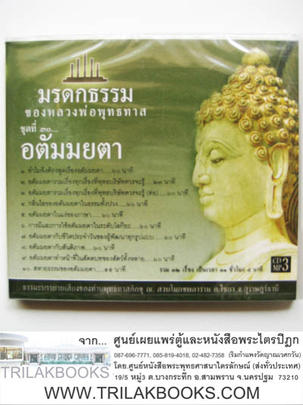 https://v1.igetweb.com/www/triluk/catalog/p_1038974.jpg
