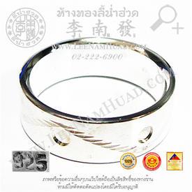 http://www.igetweb.com/www/leenumhuad/catalog/p_1025578.jpg