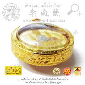 https://v1.igetweb.com/www/leenumhuad/catalog/e_1399589.jpg