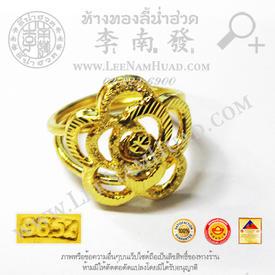 http://www.igetweb.com/www/leenumhuad/catalog/p_2001284.jpg