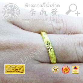 https://v1.igetweb.com/www/leenumhuad/catalog/e_1044393.jpg