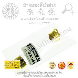 https://v1.igetweb.com/www/leenumhuad/catalog/e_1112973.jpg