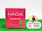 Yutaa Hada Facial Mask  ครีม ยูตะ ฮาดะ มาส์ก รุ่นใหม่ 085-8229551 , 084-5257677