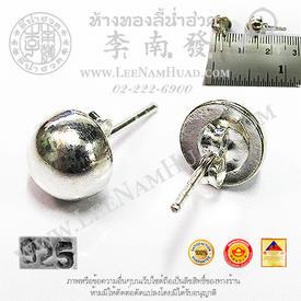 http://v1.igetweb.com/www/leenumhuad/catalog/p_1382548.jpg
