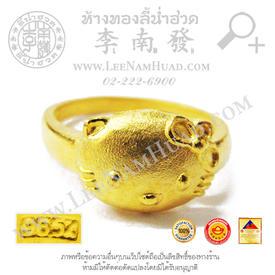 https://v1.igetweb.com/www/leenumhuad/catalog/e_1438618.jpg