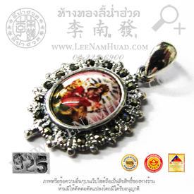 https://v1.igetweb.com/www/leenumhuad/catalog/p_1816957.jpg