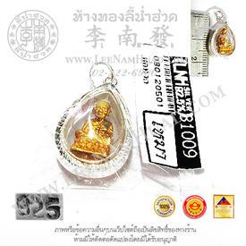http://v1.igetweb.com/www/leenumhuad/catalog/e_1082241.jpg