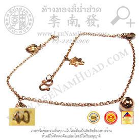 https://v1.igetweb.com/www/leenumhuad/catalog/p_1301446.jpg