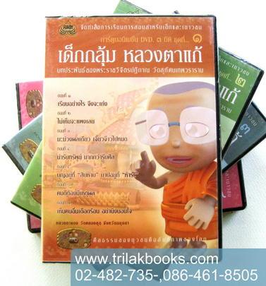 http://v1.igetweb.com/www/triluk/catalog/p_374118.jpg
