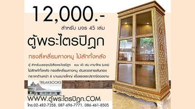 http://www.igetweb.com/www/triluk/catalog/p_1909848.jpg