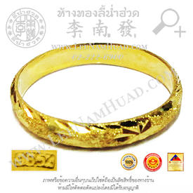 https://v1.igetweb.com/www/leenumhuad/catalog/p_1317387.jpg