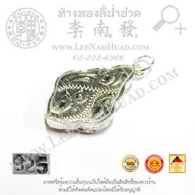 https://v1.igetweb.com/www/leenumhuad/catalog/e_1110819.jpg