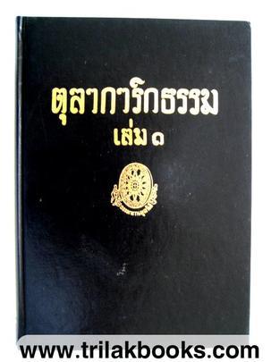 http://www.igetweb.com/www/triluk/catalog/p_304836.jpg